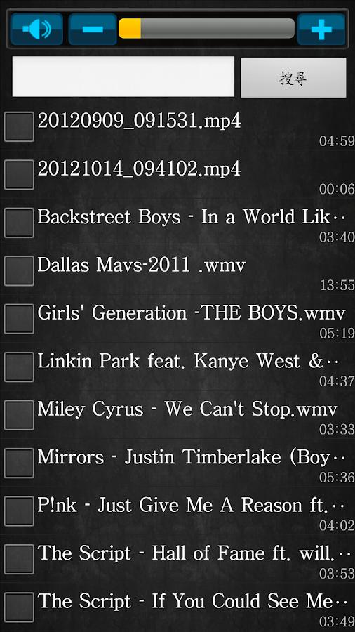 Wiva Player- screenshot
