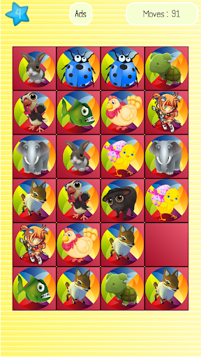 Free Memory Game animals