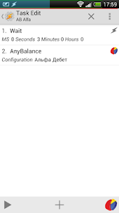 AnyBalance plugin for Tasker- screenshot thumbnail