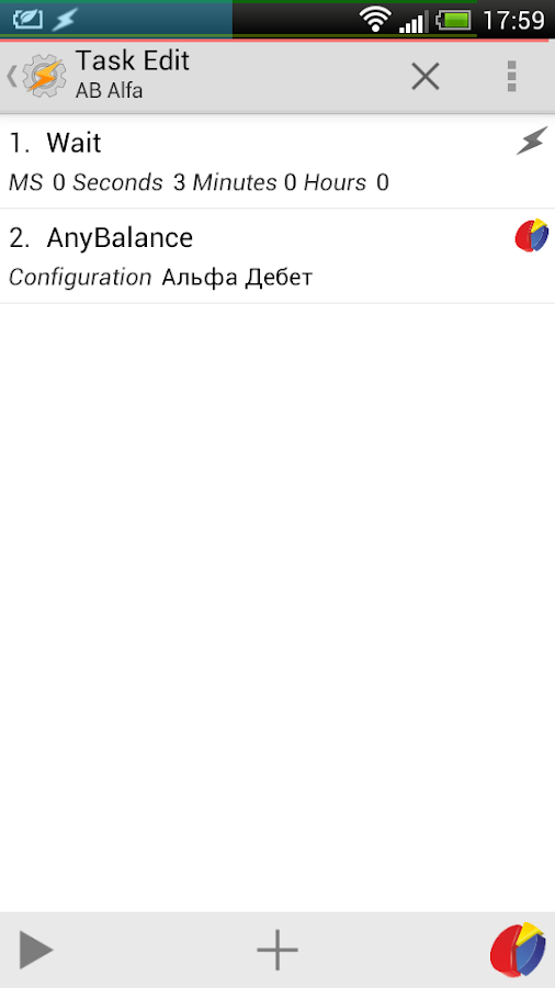 AnyBalance plugin for Tasker- screenshot