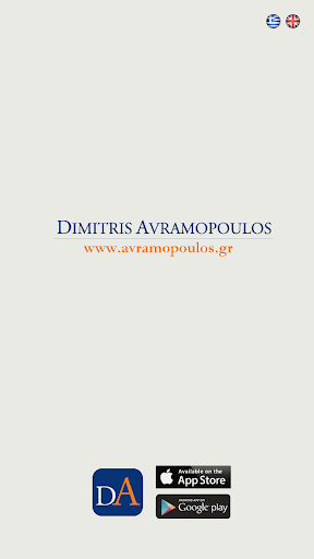 Dimitris Avramopoulos News