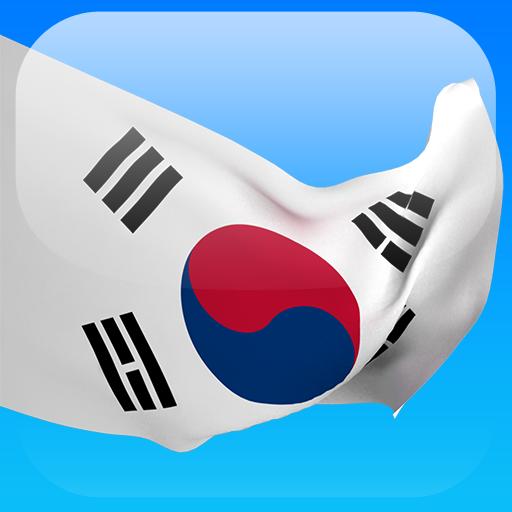 一月学会韩语 教育 App LOGO-硬是要APP