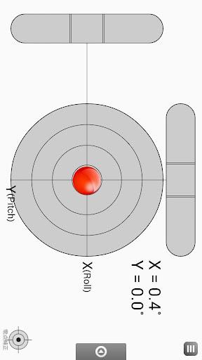玩免費工具APP|下載巻尺,分度器 : Smart Ruler Pro app不用錢|硬是要APP