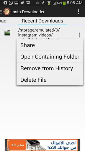 Video Downloader for Instagram 2.7 screenshots 3