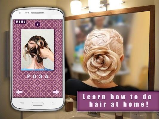 Hair Styles Girls - screenshot