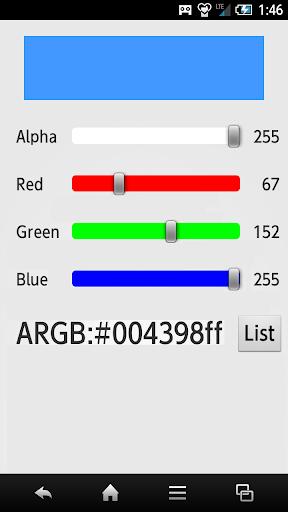 RGBカラーチェッカー