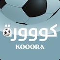 كووورة kooora الرسمي icon