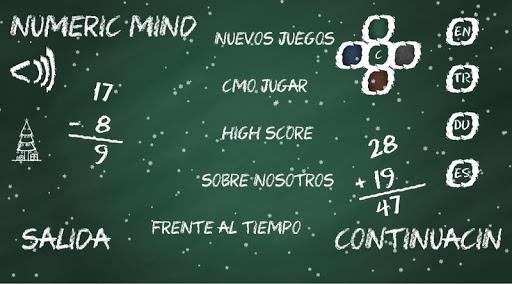 數字心目中的數學比賽