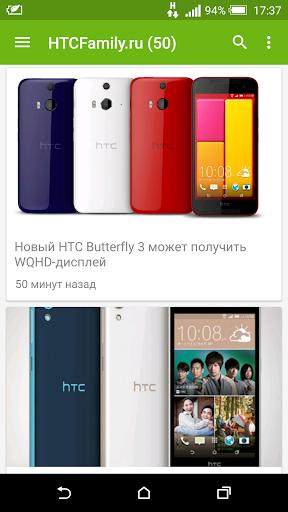HTCFamily.ru