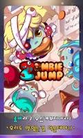 Screenshot of ZombieJump