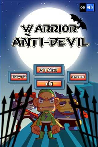 anti-devil Puzzle - screenshot