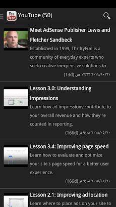 AdSense Proのおすすめ画像3