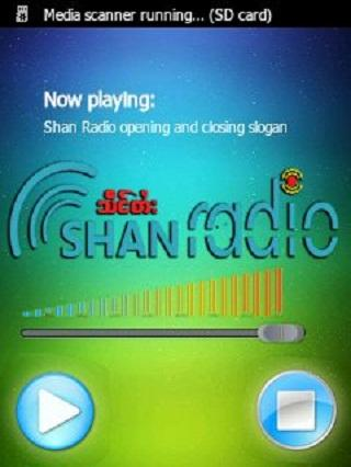Panglong(online radio) - screenshot