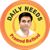 Pramod Rathod Daily Needs