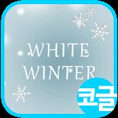 폰꾸미기 White Winter 고런처 테마