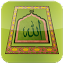 Time 4 Salat 5.84 APK for Android