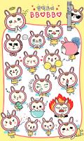 Screenshot of 깜찍토끼 뽀뽀 스티커팩