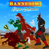 Super Defender Game