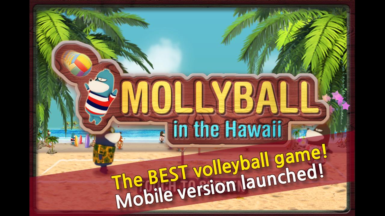 MollyBall(Pro) - screenshot