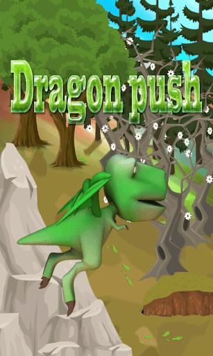 Dragon Push