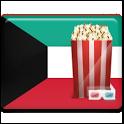 KuwaitiCinema-السينما الكويت icon