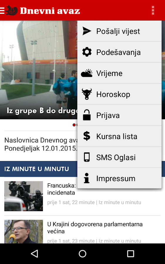 Dnevni avaz - screenshot