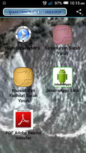 Yasin MP3 Fadhilatnya