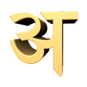 ArcKeyboard Marathi -मराठी icon