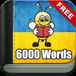 Learn Ukrainian Vocabulary - 6,000 Words 5.6.5 (Premium)