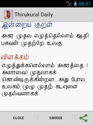 Thirukural Daily