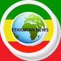 Ethiopian news icon