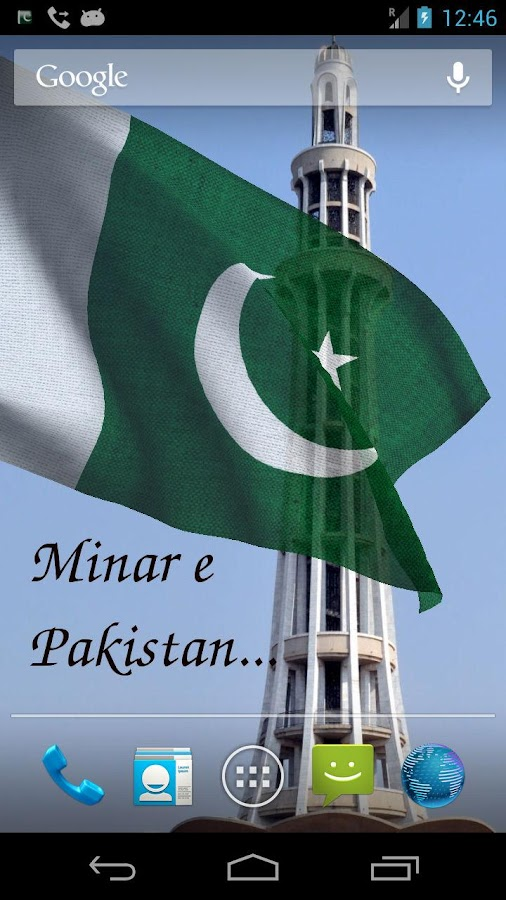 3D Pakistan Flag LWP - screenshot