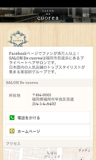 SALON.DE.cuorea 2.6.0 Windows u7528 5