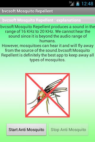 (無料)防蚊剤