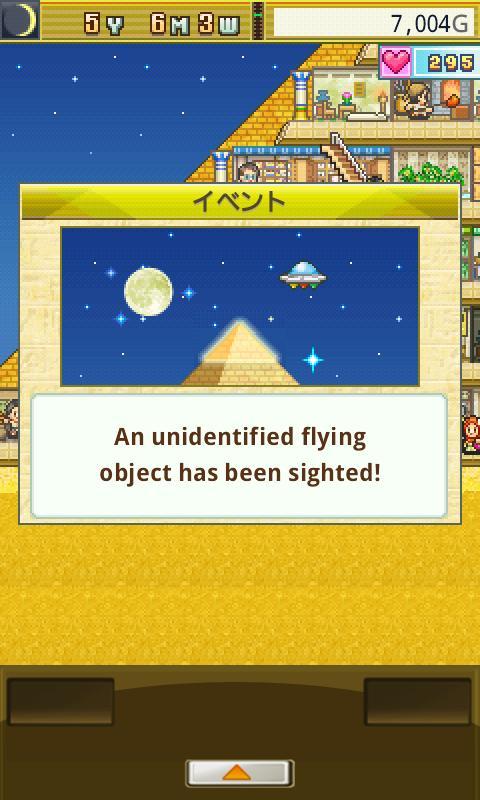 The Pyraplex Lite screenshot #6