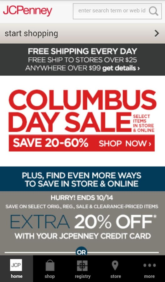 Jcpenney coupons app - Samurai blue coupon