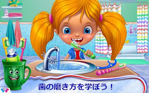 楽しい歯磨き ヘルシーキッズ
