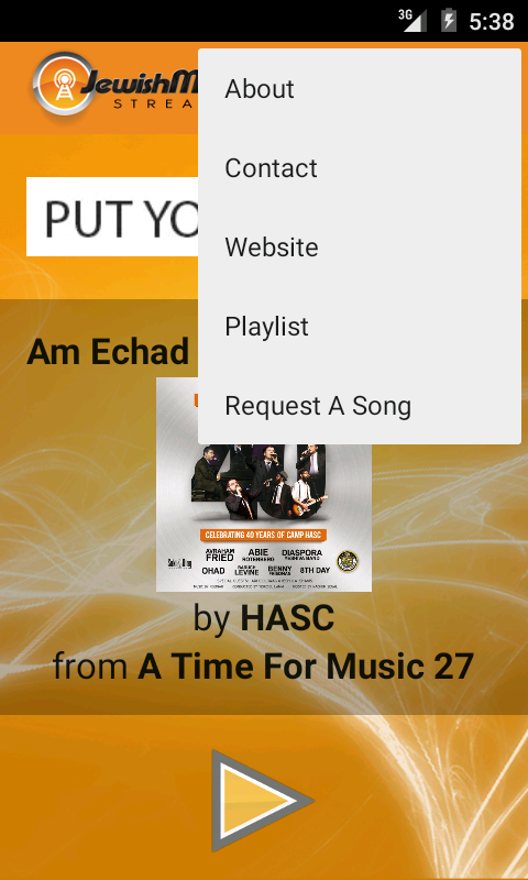 Jewish Music- screenshot
