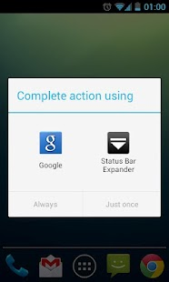 Status Bar Expander- screenshot thumbnail