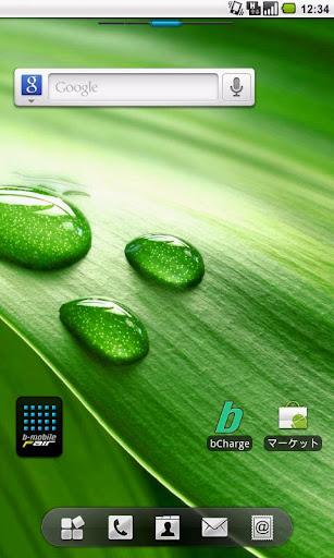 bCharge 1.6.5 Windows u7528 2