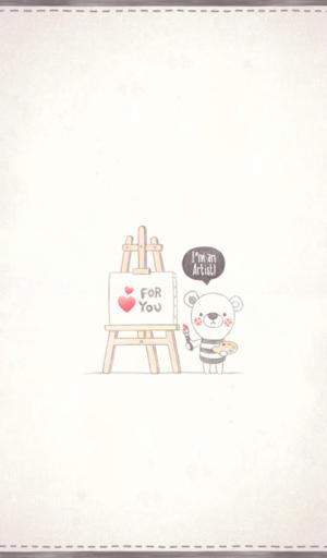 【免費個人化App】쿵이(artist) 카카오톡 테마-APP點子
