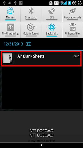 Air Blank Sheets