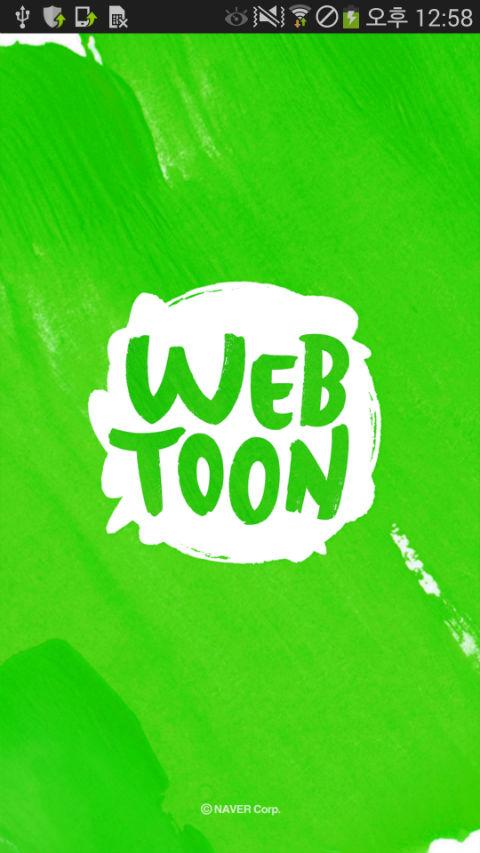 네이버 웹툰 - Naver Webtoon - screenshot
