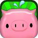 コブタラン -無料アクションゲーム- - Androidアプリ