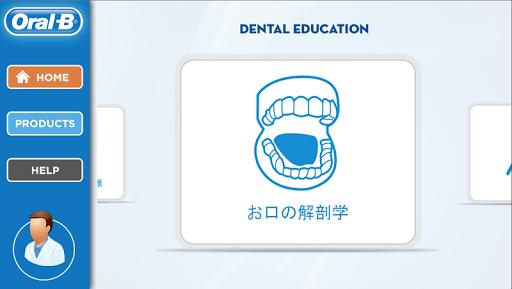 患者教育 - Oral-B