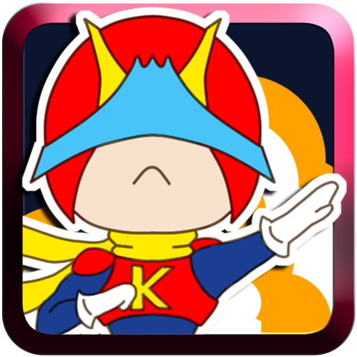 动作の伝説のアクションヒーロー LOGO-記事Game
