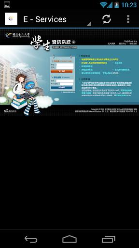 玩免費教育APP 下載National Taipei University app不用錢 硬是要APP