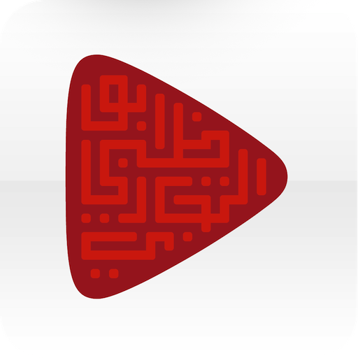 ADCB file APK for Gaming PC/PS3/PS4 Smart TV