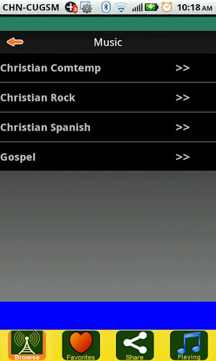 基督教廣播電台