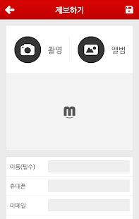 매일신문 - 대구경북의 필수앱